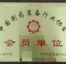 Member Unit