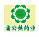 Pugongying Pharmaceutical